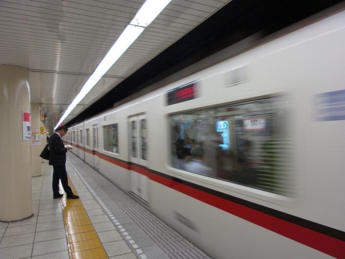 japan-1529456_1280