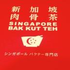 Singapore Bah Kut Teh in Tokyo's Akasaka