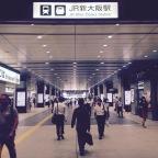 Day 1 in Osaka: a bullet train and okonomiyaki