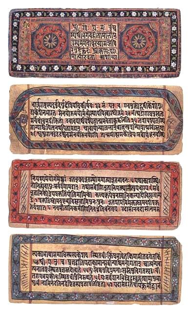 Bhagavad_Gita,_a_19th_century_manuscript.jpg