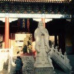 The Divine Right to Rule | Ancient Chinese Customs